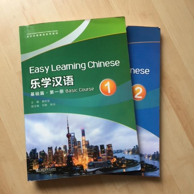 3S Shanghai SISU Chinese books Easy Learning Chinese