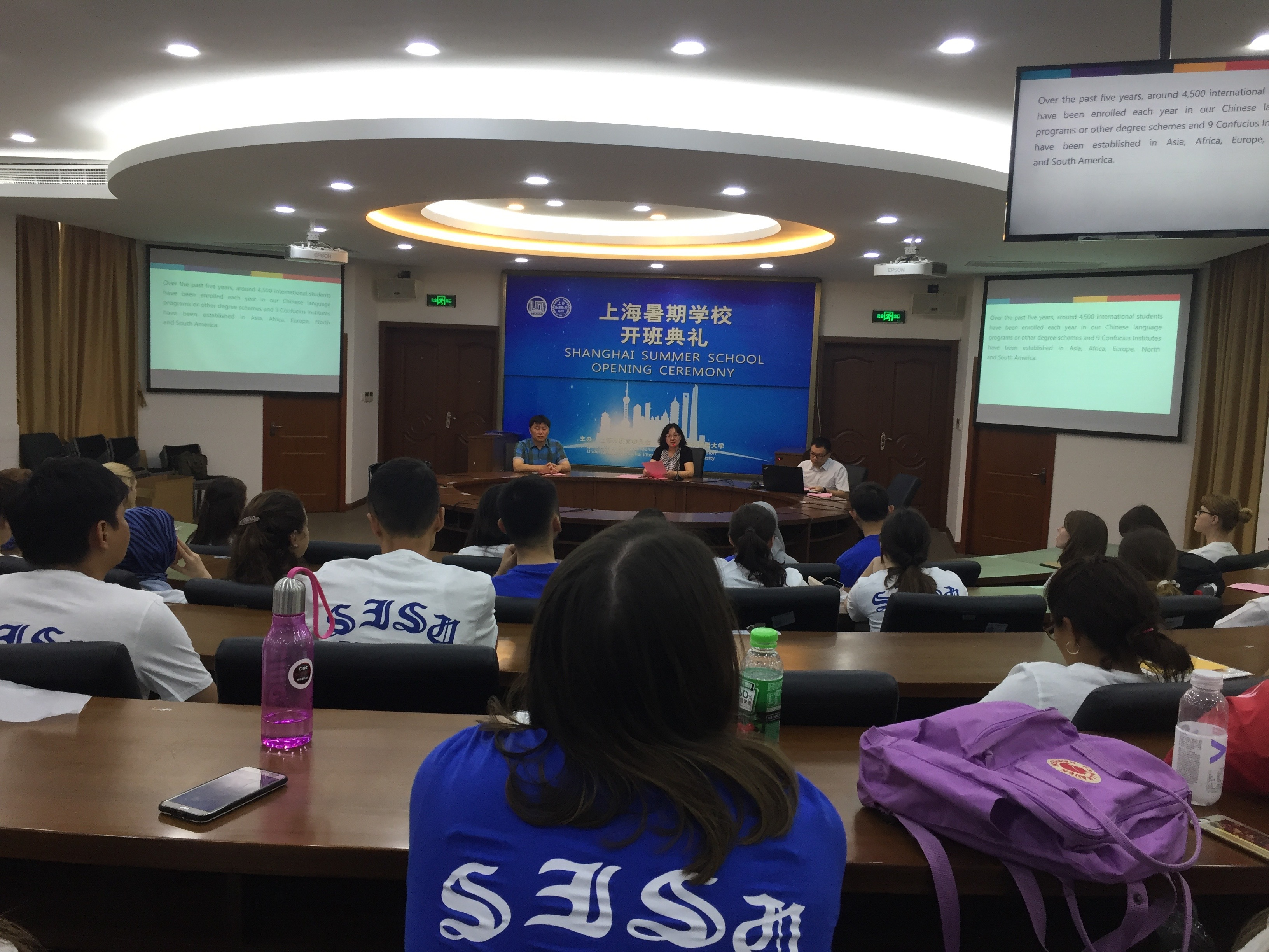 Shanghai Summer School scholarship at SISU University – Zutoia Ríos
