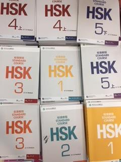 hsk books shanghai bookstore