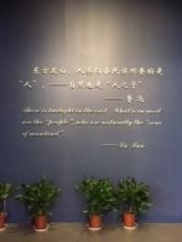 LuXun Museum Shanghai