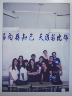 Shanghai summer school 2019 level1 Chinese class2