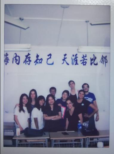 Shanghai summer school 2019 Chinese class 2